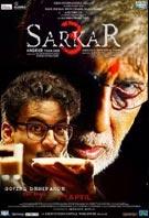 Centaurus Cineplex Movie 'Sarkar 3' Show Times