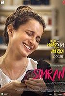 Centaurus Cineplex Movie 'Simran' Show Times