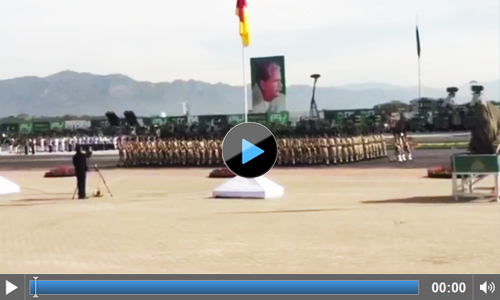 Pakistan Day Parade, 23rd March 2016